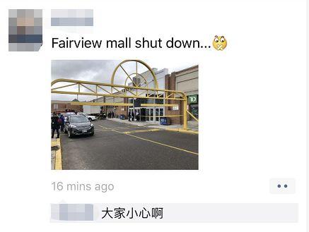 多伦多Fairview Mall发生银行打劫,14人误伤