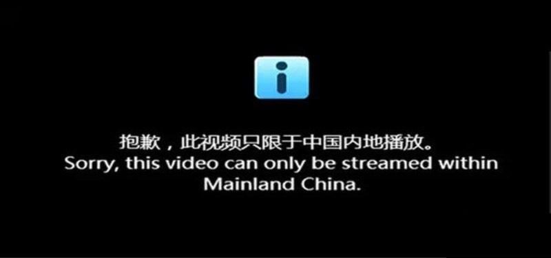 如何在海外观看中国电影和戏剧