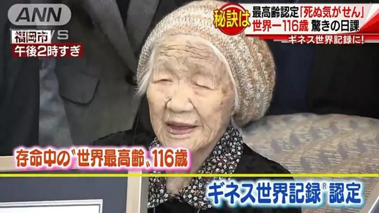世卫组织:日本人不运动,却最健康长寿!原因值得深思