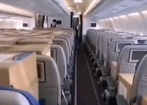 飞往疫区的特殊航班
