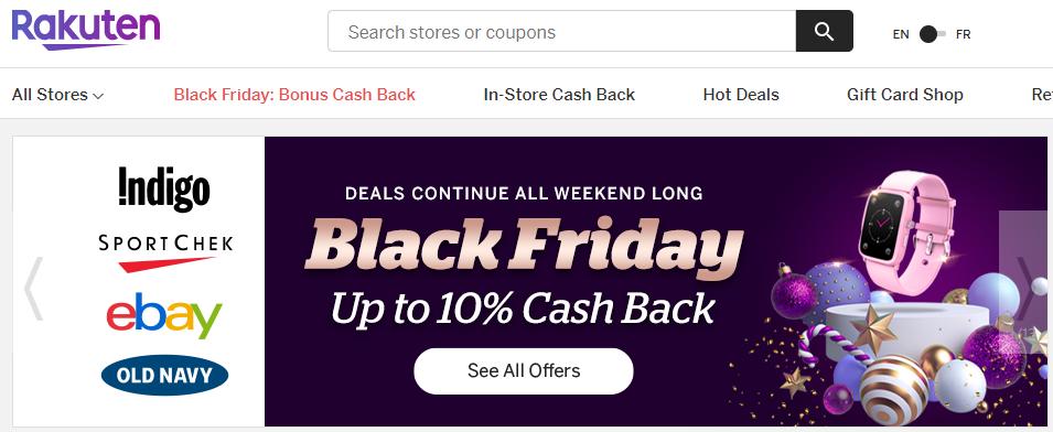 加拿大购物返利网站Rakuten